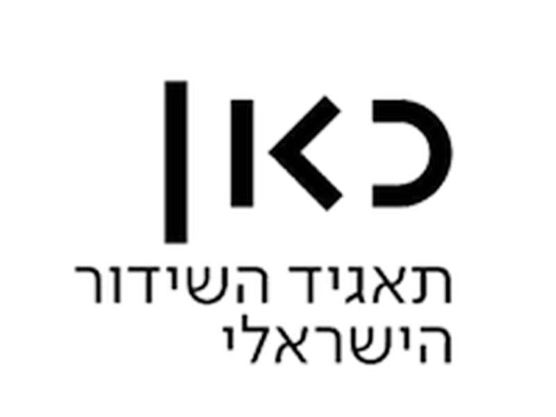 לייזר טאג - לוגו חברות (15)