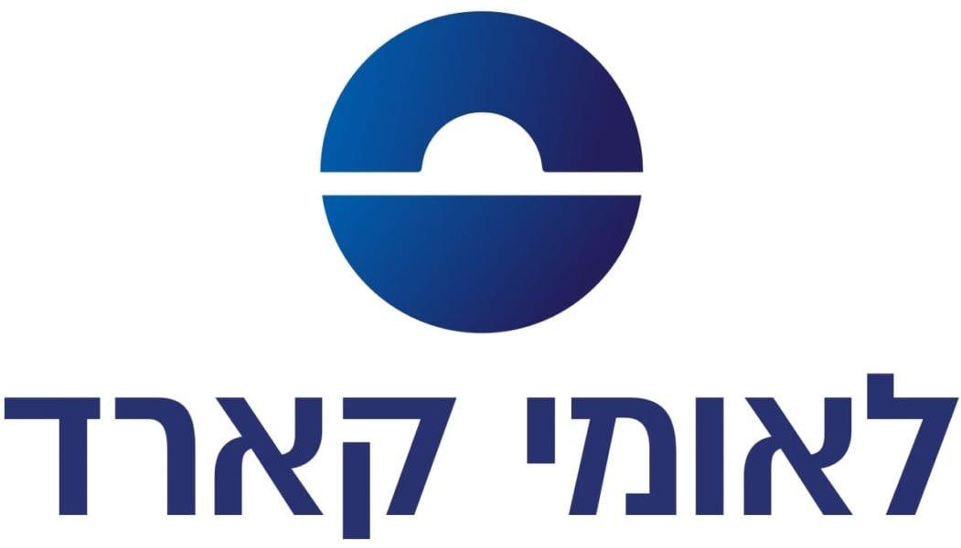 לייזר טאג - לוגו חברות (8)